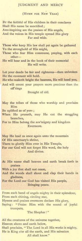 Rosh Hashanah Poem (1898)